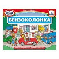 Фото Настольная игра Popular Playthings Бензоколонка! 705018